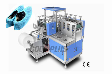 Chiny Medical Hospital Disposable Plastic Non Woven Shoe Cover Making Machine dostawca